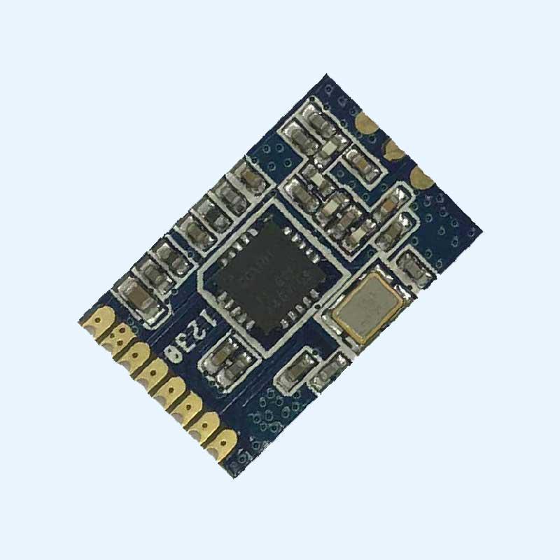 CC1101超小体积无线数传模块433M无线模块